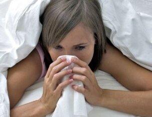 Прописан постельный режим
