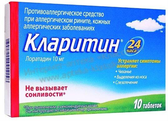 аллергия у беременной женщины